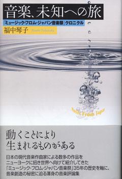hukunaka2011.jpg