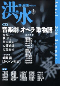 kz18hyoshi.jpg