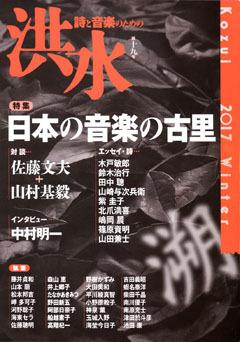 19号表紙S.jpg